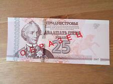 Transnistria SPECIMEN. 25 rublei 2012-13.UNC