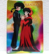 RAMNA 1/2 - STIKERS-LASER CARDS - n° 14