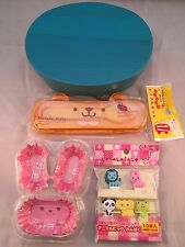 Japanese Lunch Box Wood Oval BENTO BOX WAPPA  Blue color Chopsticks,Picks,Cups