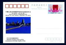 CHINA - CINA POPOLARE - 1993 - JP.36 - The Basic Law of the Macao Special admini
