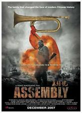 ASSEMBLY Movie POSTER 27x40 Hanyu Zhang Chao Deng Wenkang Yuan Yan Tang Fan Liao