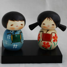 Japanese Kokeshi Doll - Authentic - Handmade in Japan - Best Friends Set