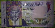 OMAN Replacement 1 Rial 45th National Day 2015 in corrected date