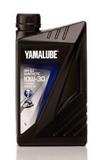 Yamaha Yamalube 4-Stroke Synthetic Outboard Motor Oil - 1L 10W 30