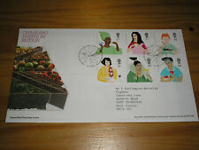 "2005 GB Stamps "" CHANGING TASTES"" First Day Cover FDC - TALLENTS HOUSE Cancel"