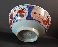 Antique 18th Century Chinese Export Imari Bowl Qianlong Period circa 1750-60