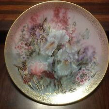"Lena Liu's Symphony of Shimmering Beauty Collection 1st Plate ""Iris Quartet"""