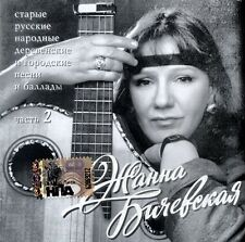 CD JEANNE BICHEVSKAYA   Old Russian Songs and Ballads vol. 2