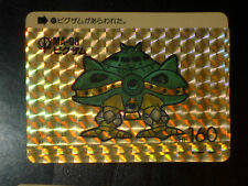 SD GUNDAM SUPER DEFORMED CARD CARDDASS PRISM CARTE 171 BANDAI JAPAN 1989 G+ EX+