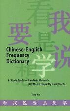 Chinese-English Frequency Dictionary: A Study Guide to Mandarin Chines-ExLibrary