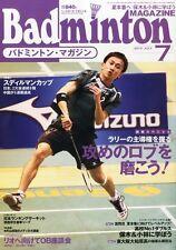 Badminton MAGAZINE 07/2013 Japanese Badminton Magazine