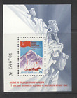 Russia 1982 Mountain Climbing/Sports/Everest m/s n12049