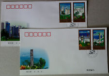 1998-9 China Construction in Hainan Economic Zone FDC 4v Stamps on 2 covers