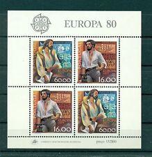 Portogallo - Portugal 1980 - Mi.b.29 - Europa: Personalities