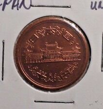 UNCIRCULATED 1964 10 YEN JAPANESE COIN (82416)