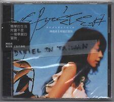 Cheer Chen 陳綺貞 : Peripeteia - A fabulous adventure (2009) Taiwan / CD TAIWAN