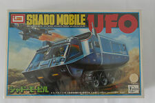 Imai Shado Mobile UFO BNIB Sealed.