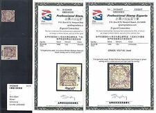China1898 Sc#98 coiling Dragon Overprinted B.R.A.Stamp Set of 2 with 20017 PSE
