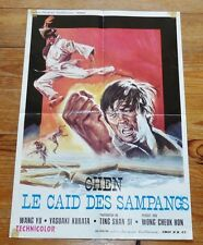 AFFICHE CINEMA ORIGINALE 1973 CHEN CAÏD DES SAMPANGS WANG YU KUNG-FU KARATE