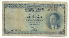Iraq Iraqi 1 Dinar Banknote 1947 P29 King Faisal 2 as Youth F Rare Old Money