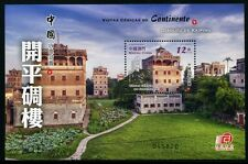 Macau Macao 2013 Mainland Scenery 5 World Heritage Kaiping Block 213 ** MNH