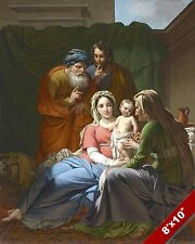 THE HOLY FAMILY MARY JESUS PAINTING CHRISTIAN BIBLE ART REAL CANVAS PRINT