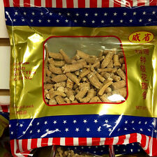 8oz/Bag High-Quality American Ginseng Root Tails 美国威州花旗参尾端/西洋参尾-U.S.Seller