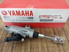 YAMAHA OEM REAR BRAKE MASTER CYLINDER WARRIOR BANSHEE