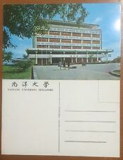 Singapore postcard - 1960s Nanyang University Nantah Mint no stamp