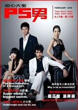 P.S. Man / Womanizer / The Player - 2010 Taiwanese TV Series - Chinese Subtitle