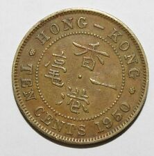 1950 10 Cents Hong Kong High Value Good Looking Coin