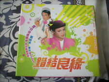 a941981 HK TVB TV Drama Series 6 VCD Box Set Do Do DoDo Cheng 鄭裕玲 Kenneth Tsang