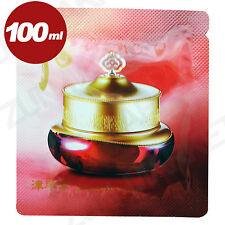 The History of Whoo Jinyul Eye Cream Skin Care Travel Size 1ml x 100pcs (100ml)