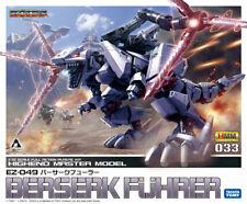 Great Eastern Entertainment Berserk Skull Knight Keyholder Wallet Great Eastern Entertainment Inc 37025