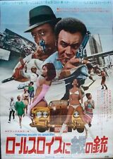 COTTON COMES TO HARLEM Japanese B2 movie poster 1970 BLAXPLOITATION