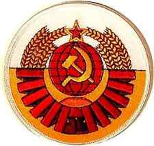 "2001/2010 A Space Odyssey SOVIET SEAL  3.5"" Uniform Patch- FREE S&H (20PA-13)"