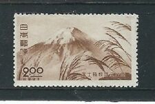 Japan Stamps Scott # 460/A234-2Y-Mint/LH-1949-OG