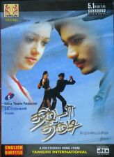 THIRUDA THIRUDI  TAMIL MOVIE (2003) DVD HIGH QUALITY PICTURE & SOUNDS MADE IN UK
