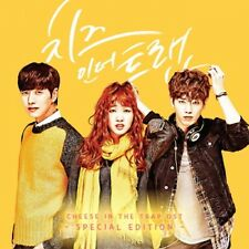 CHEESE IN THE TRAP (tvn Drama OST Album) CD+Booklet+Photocard