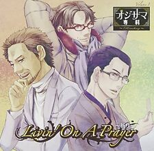 DRAMA CD-OJISAMA SENKA READING VOL.1 LIVIN' ON A PRAYER-JAPAN 2 CD G35