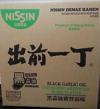 30 bags (1 box) - Nissin Demae Ramen Instant Noodle Black Garlic Oil Pork Flavor