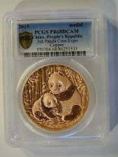 China 2015 3rd Coin Expo Copper Panda PCGS PR68DCam SN# 80251533