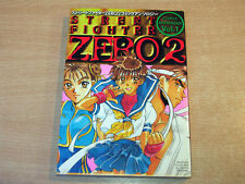 Graphic Novel - Street Fighter Zero 2 : Comic Anthology Volume 1 - Manga