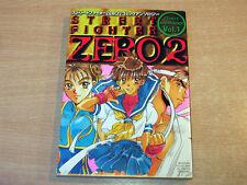 Graphic Novel - Street Fighter Zero 2 : Comic Anthology Volume 1 - Manga
