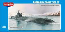 Micro-Mir #350-003, 1/350, WWII Soviet submarine K-21