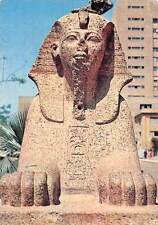 Egypt Isis Statue