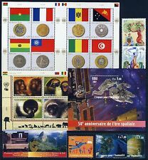 UN . GENEVA . 2007 Year set . 11 Stamps & 2 Sheets . Mint Never Hinged