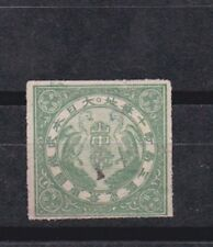 japan pre-1900 local revenue stamp,used (specimen),rare!         c2235