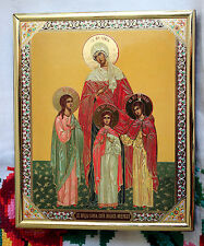 "ORTHODOX CHURCH Prayer ICON Sts Faith, Hope and Charity and Mother Sophia 6""x7"""