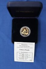 1994 China Bi-Metallic Gold & Silver Proof 10 Yuan Panda coin in Case   (W9/3)